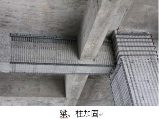 西安加固公司:不锈钢绞线-聚